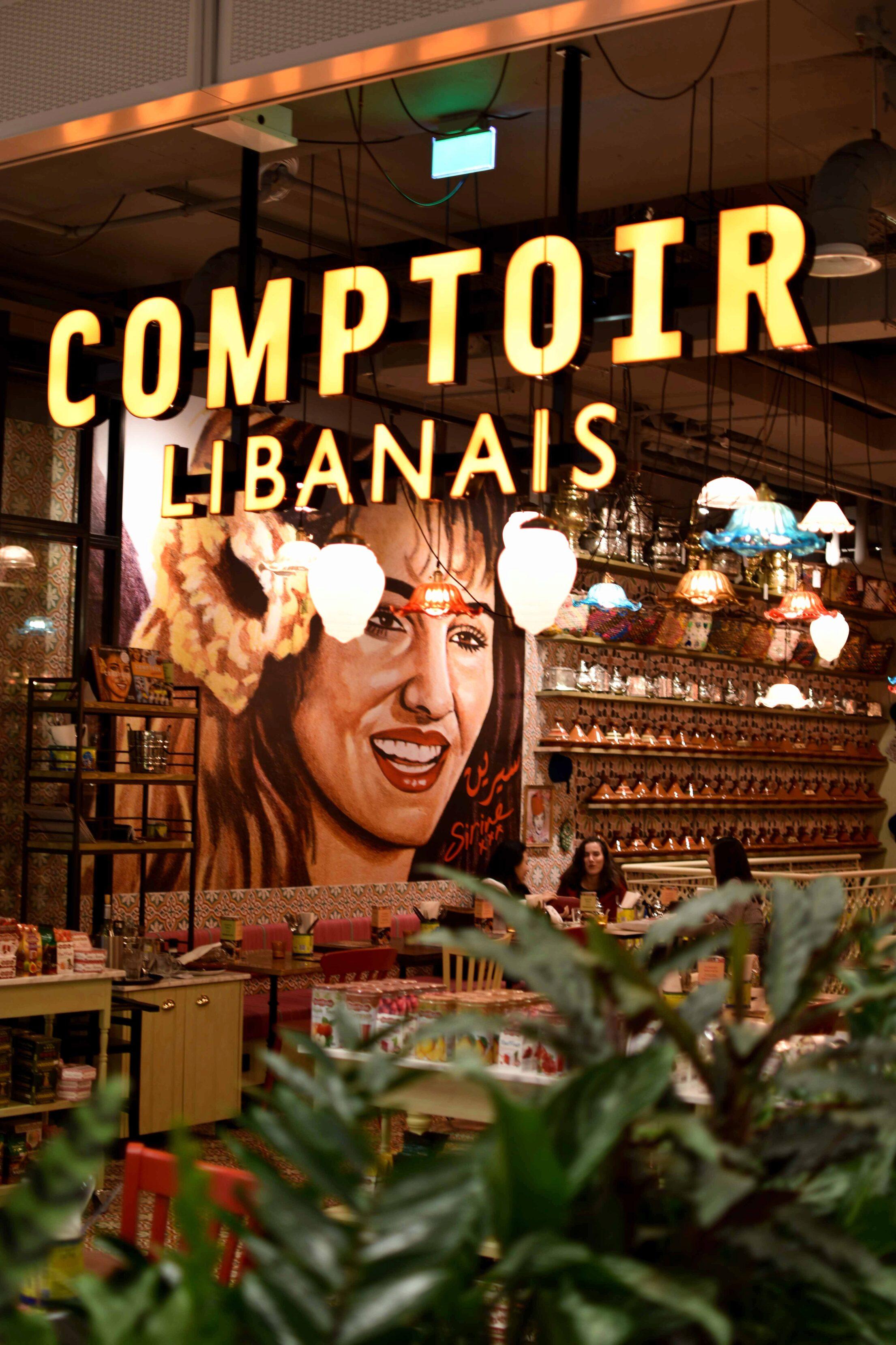 Comptoir Libanais: genieten van de Libanese keuken op Utrecht Centraal